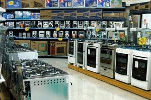 Loja de eletrodomésticos